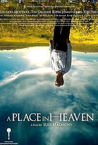 Poster for A Place in Heaven