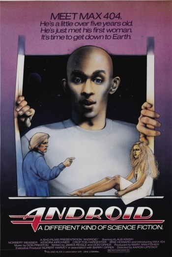 Poster for the 1982 movie Android