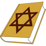 jewish-books-logo-250