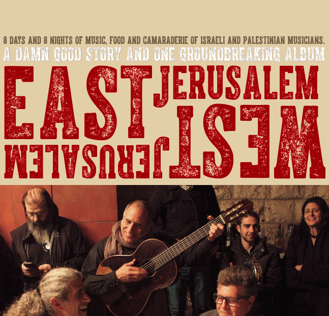 A review of the movie siege of jerusalem