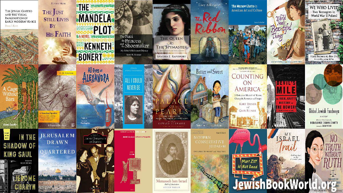 Books posted on JewishBookWorld.org in August 2018