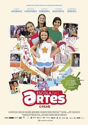 """Poster for """"Escola das Artes"""" (Portugal, 2018)"""